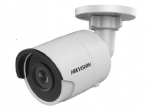 """""""HIKVISION"""" DS-2CD2043G0-I, 4 MP IR Fixed Bullet Network Camera"""