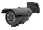 """Honeywell"" VISTA-CABC700P(N)I50-120-160-250, 700TVL ULTRA HIGH RESOLUTION TDN IR CAMERA"