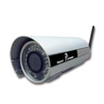 """HUNT"" HLC-79CD, IR Outdoor IP Camera"